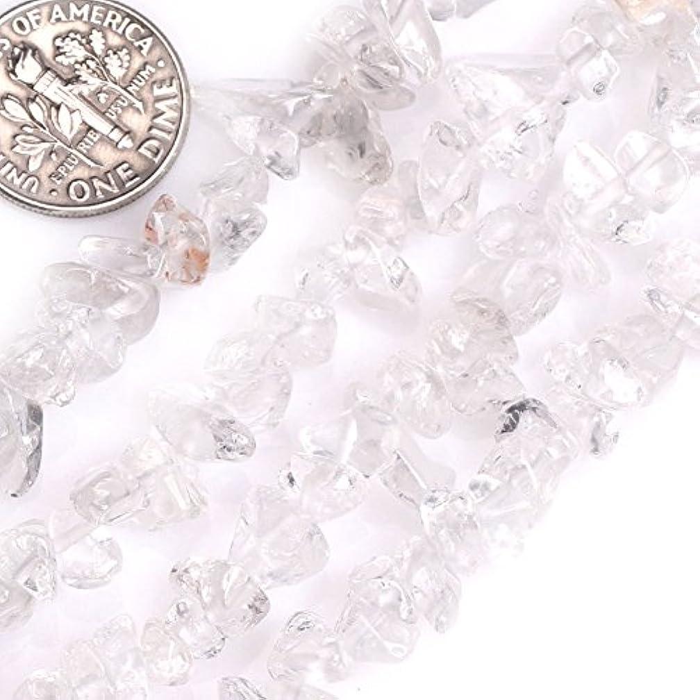 GEM-inside Rock Quartz Chips Crystal Natural 7mm-8mm Gemstone For Bracelet Necklace Earrings Jewelry Making Crafts Design Wholesale Loose Beads 34
