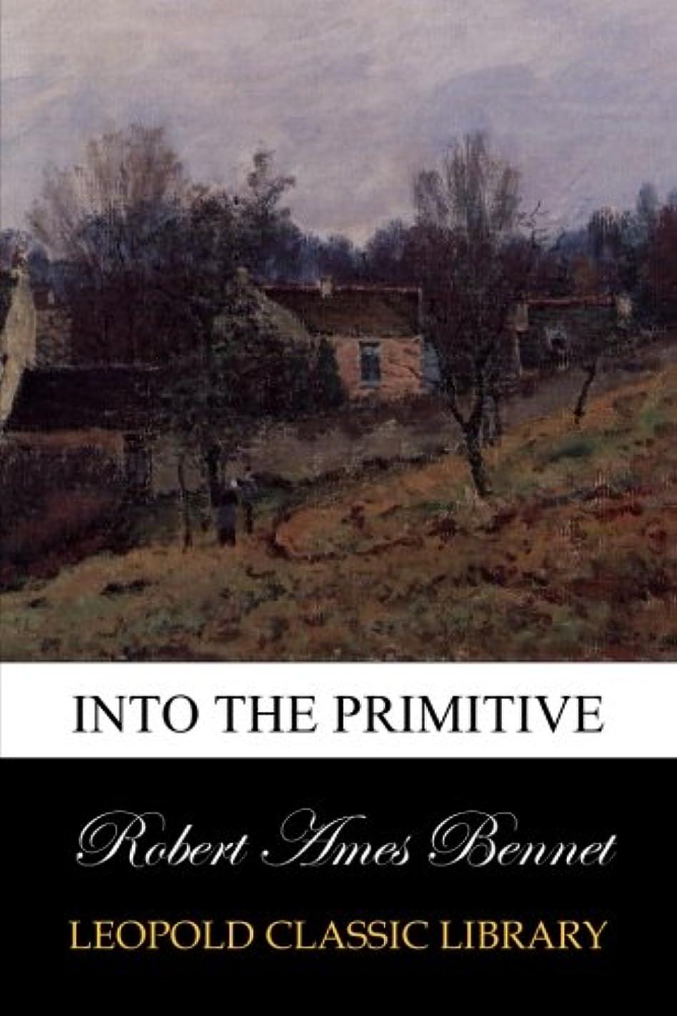 良心的敗北引き金Into the Primitive