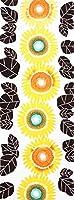 Airashika(あいらしか) 和雑貨 注染手ぬぐい『ひまわり畑』 葉月 向日葵 33×90cm