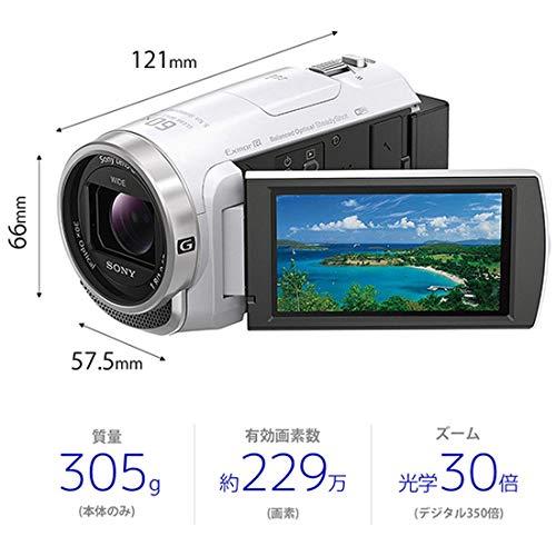 SONY(ソニー)『デジタルHDビデオカメラレコーダー(HDR-CX680)』