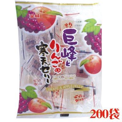 金城製菓 巨峰とりんごの寒天ゼリー160g 200袋