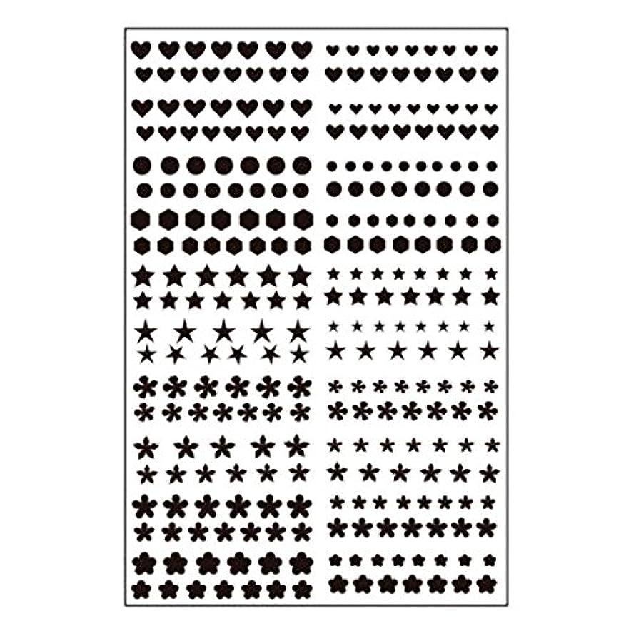 輝度描く圧縮されたエアジェルマスキング ネガポジアソート