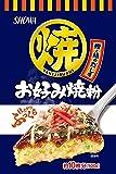 昭和産業 昭和(SHOWA) お好み焼粉(500g)