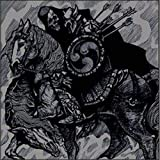 Conan: Horseback Battle Hammer (Picture Disc) [Vinyl LP] (Vinyl)