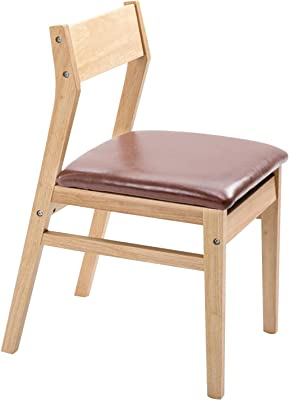 Solid Wood Dining Chair,for Home Balcony Leisure Leather Reception Chair Modern Simplicity Household Desk Chair (Color : Wood Color)