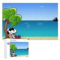 Snoopy ジグソーパズル 1000ピース diy 絵画 学生 子供 TOYS Jigsaw Puzzle 木製パズル 溢れる想い おもちゃ 幼児 アニメ 漫画 プレゼント 壁飾り 無毒無害 ギフト