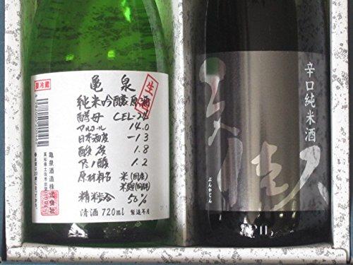 父の日 文佳人辛口純米酒 亀泉CEL24 ギフトパッケージ