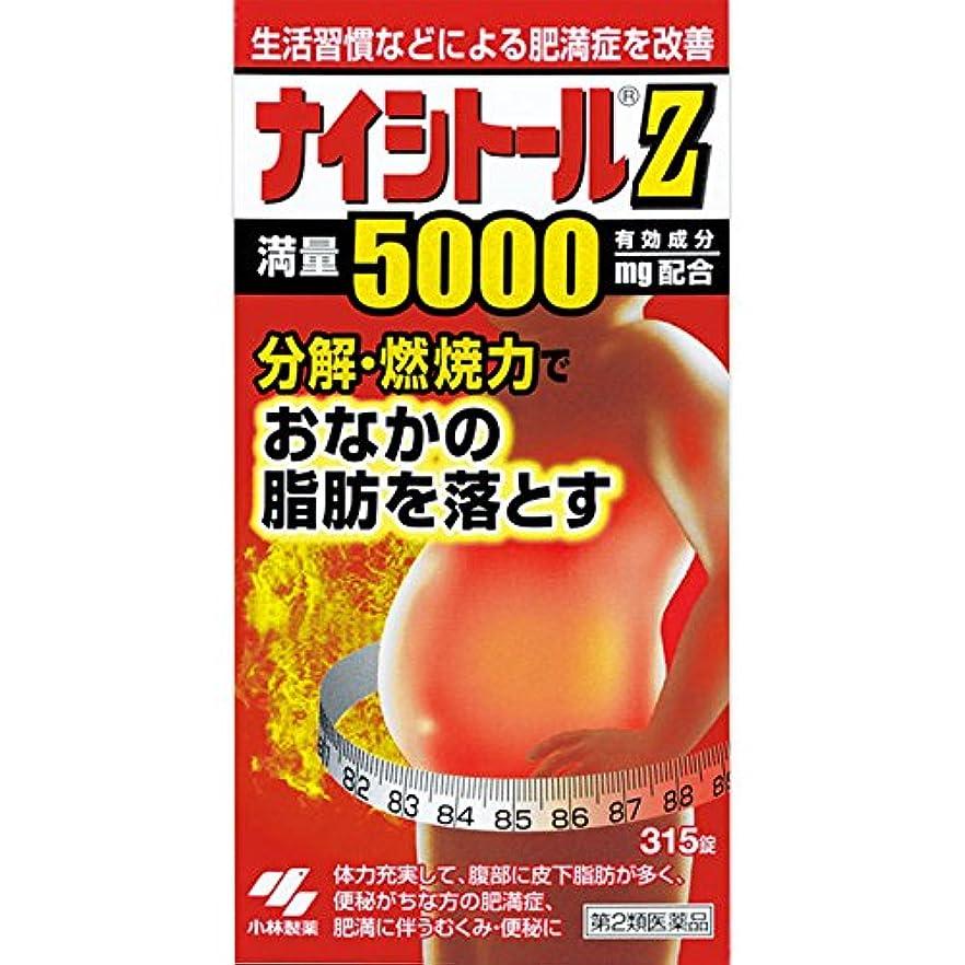 眉相談愛人【第2類医薬品】ナイシトールZ 315錠 ×3