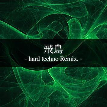 Asuka (hard techno Remix.)