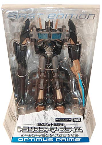 Transformers Cybertron satellite prime Dark Guard Optimus Prime (japan import)