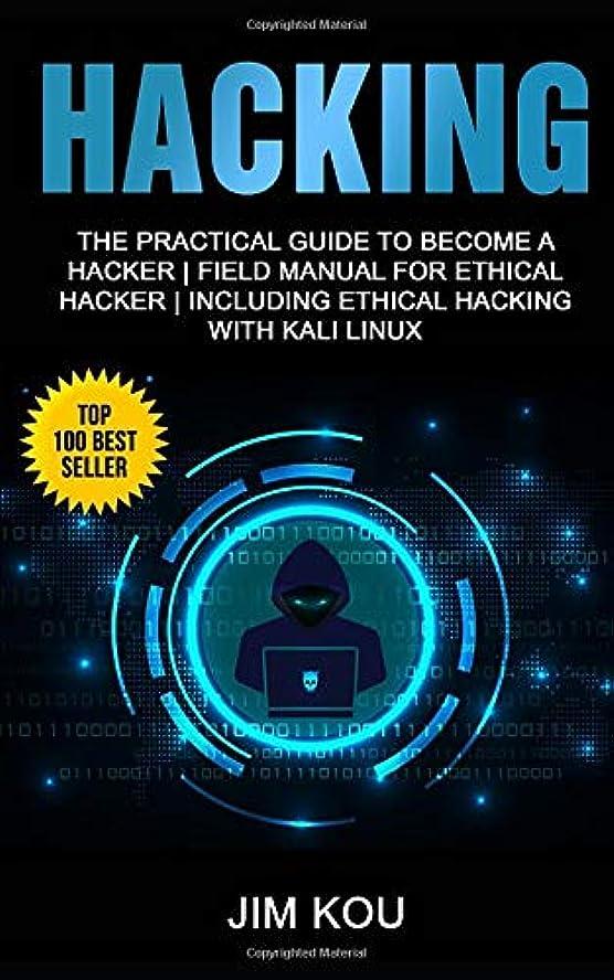 消費者上院人種Hacking: The Practical Guide to Become a Hacker | Field Manual for Ethical Hacker | Including Ethical Hacking with Kali Linux