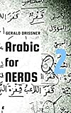 Arabic for Nerds...image