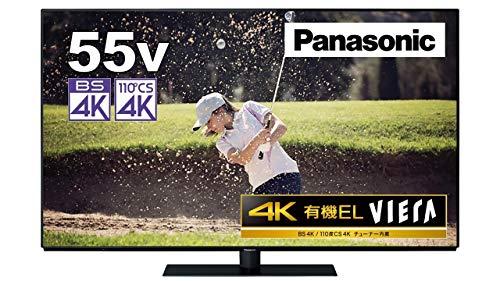 パナソニック55V型4Kダブルチューナー内蔵有機ELテレビVIERATH-55GZ1000DolbyAtmos(R)対応