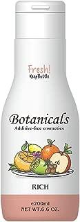 ボタニカル 化粧水 無添加 無香料 リッチ とてもしっとりタイプ 200ml