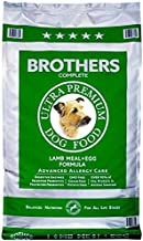 Brother's Lamb Meal & Egg Grain-Free Dry Dog/Puppy Food - GMO & Potato Free - 90% Animal Protein, Selective Prebiotics, and Protected Probiotics - with Healthy Digestive Enzymes - 25 lbs