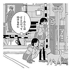 あいざわ文庫 feat.すみれもん「ひかりのように」の歌詞を収録したCDジャケット画像
