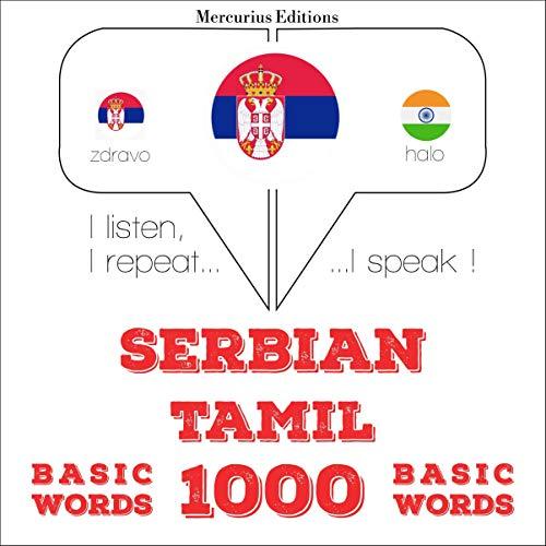 『Serbian - Tamil. 1000 basic words』のカバーアート