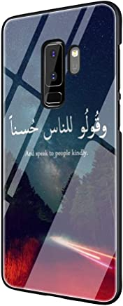 Arabic Quran Islamic Tempered Glass Tpu Black Cover Case For Samsung Galaxy S7 Edge S8 S9 Plus S10 Note 8 9 Phone Bags & Cases