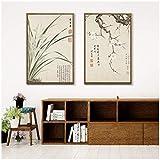 Arte estilo chino Meilan bambú y letras cartel impresión hogar lienzo pintura imagen pared arte decoración 50x70 cm sin marco