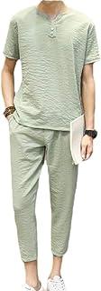 Men's Outfits Sets Casual Summer Solid Color Cotton Linen 2 Pieces Outfits T-Shirt Beach Pants Sets