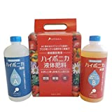 Cell Diagnostics ハイポニカ 水耕栽培 液体 肥料 500ml Hyponica 【Cell Diagnostics 保証正規品】