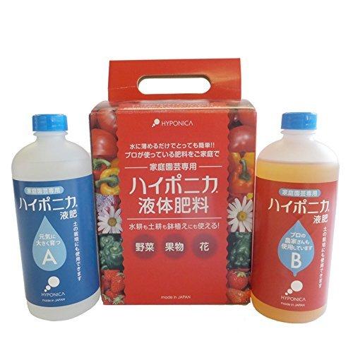 ハイポニカ 水耕栽培用肥料 500ml