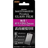 レイ・アウト Xperia Z3 Compact SO-02G ガラスフィルム 極薄0.2mm 9H光沢指紋防止ガラスフィルム(背面 ) RT-SO02GF/CGB