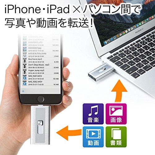 『サンワダイレクト iPhone iPad 対応 microSDカードリーダー Lightning / USB MFi認証 400-ADRIP08S』の1枚目の画像
