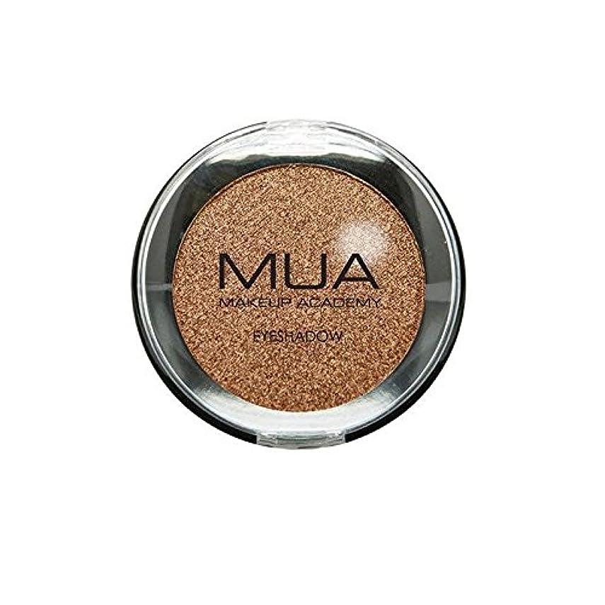 疎外製造業予測する真珠モノアイシャドウ - 銅 x4 - MUA Pearl Mono Eyeshadow - Copper (Pack of 4) [並行輸入品]