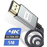 4K HDMI ケーブル5M【ハイスピード アップグレード版】 HDMI 2.0規格HDMI Cable 4K 60Hz 2K 144Hz 対応 3840p/2160p UHD 3D HDR 18Gbps 高速イーサネット ARC hdmi ケーブル - 対応 パソコンの画面をテレビに映す Apple TV,Fire TV Stick,PS5/PS4/PS3, PCモニター,Nintendo Switchなど適用 (グレー)