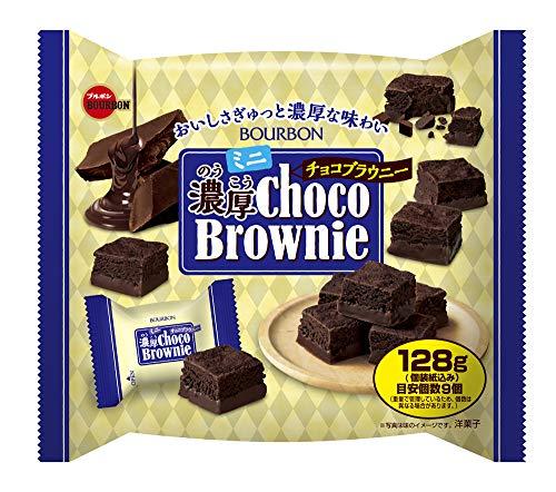 ブルボン ミニ濃厚チョコブラウニー 128g