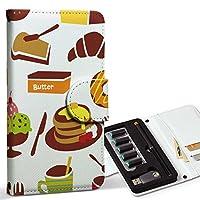 スマコレ ploom TECH プルームテック 専用 レザーケース 手帳型 タバコ ケース カバー 合皮 ケース カバー 収納 プルームケース デザイン 革 ラブリー イラスト スイーツ 005413