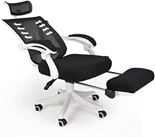 Hbada Reclining Office Desk Chair | Adjustable High Back Ergonomic Computer  Mesh Recliner | White Home