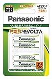 パナソニック 充電式エボルタ 単4形 4本パック
