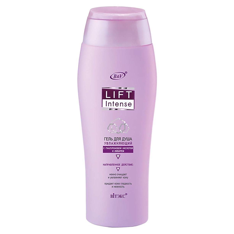 わずらわしい郵便番号タイルBielita & Vitex   LIFT INTENSE   Hydrating Shower Gel with hyaluronic acid and ginger (300 ml)
