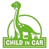 imoninn CHILD in car ステッカー 【シンプル版】 No.70 ブラキオサウルスさん (黄緑色)