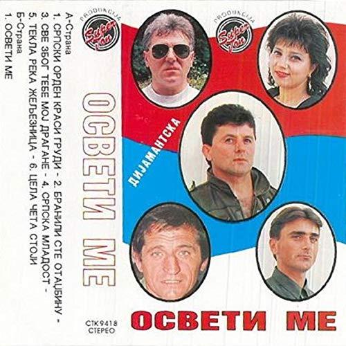 Srpski orden grudi krasi