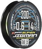 よつあみ エックスブレイド(X-Braid) スーパー ジグマン X8 200m 0.6号 14lb 5カラー