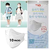[10 Packs] KF94 KIDS Face Mask Made in Korea Respirator Protective Disposable Dust Covers (Children, Youth) Clean Top  Individual Package (White)