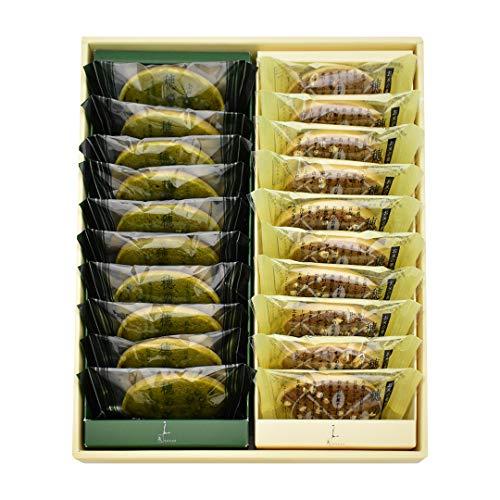 【公式】五感 穂の一詰め合わせ 20枚入(穂の一宇治臼挽茶10枚入、穂の一10枚入)