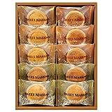 中山製菓 スイートマロン 1箱(10個)