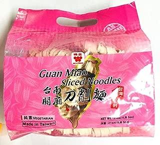 中華乾麺(刀削麺)Guan Miao Sliced Noodles (Wei Chuan) 600g 台湾特産 純素 台南関関廟 味全 刀削面