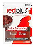 Hulx Astaxanthin Red Color Enhancing Powder All Type Fishes Tropical Fish Goldfish KOI Baby Fry Fish...