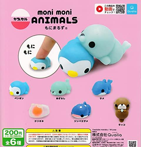 カプセル moni moni ANIMALS もにまるず [全6種セット(フルコンプ)] ガチャガチャ カプセルトイ