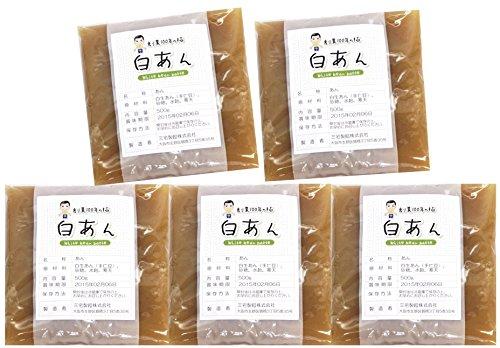 豆力 北海道産白いんげん使用 白あん 500g×5袋