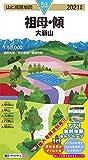 山と高原地図 祖母・傾 大崩山 (山と高原地図 59)