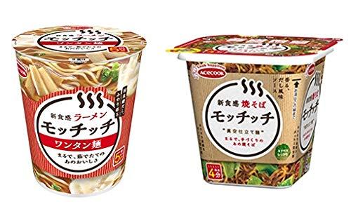 エースコック 焼そばモッチッチ・ラーメンモッチッチ ワンタン麺 2種類各6食入り 1箱:12食入り