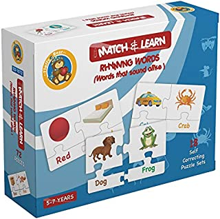 Fluffy Bear ED-1012 Rhyming Words Puzzle - Multi Color