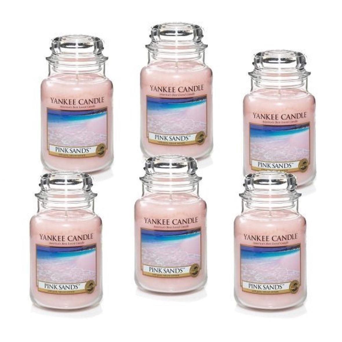 間違い古い商業のYankee Candle Company 22-Ounce Pink Sands Jar Candle, Large, Set of 6 by Amazon source [並行輸入品]