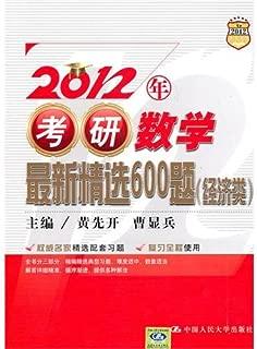 Pleased sheep sheep and ash too wolf series book the big gift wrap (Chinese edidion) Pinyin: xi yang yang yu hui tai lang xi lie tu shu da li bao
